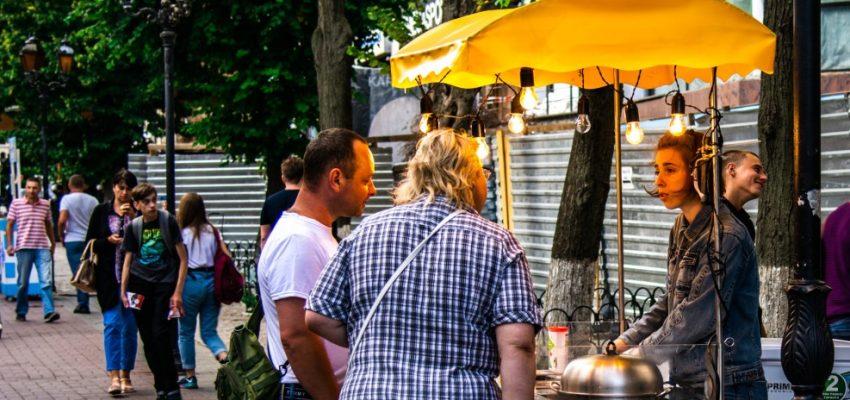 street-food_t20_WxBrdz